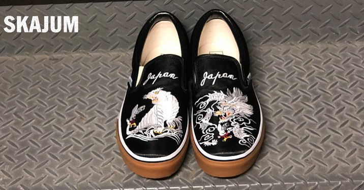 Vans x Rollicking Tiger Dragon sneaker 1