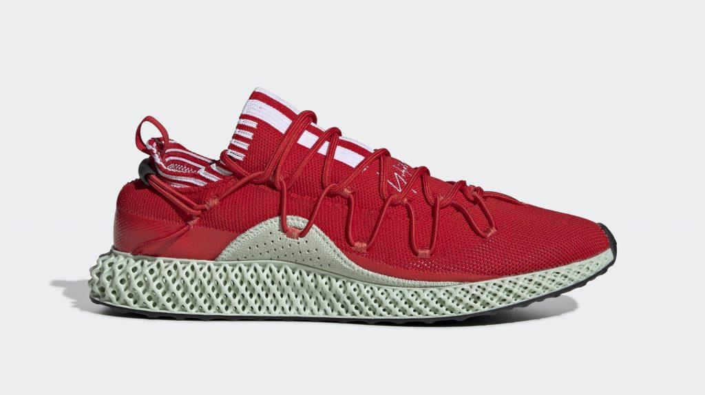 Adidas Y3 Futurecraft 4D Red 1